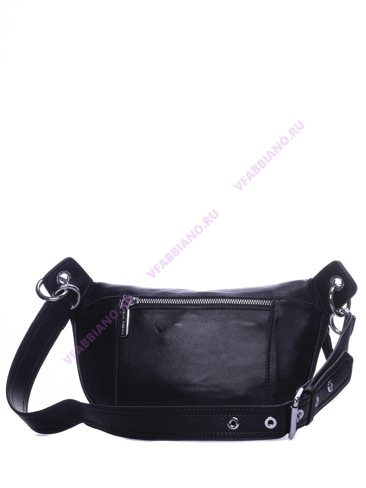 Поясная сумка VF95118 black