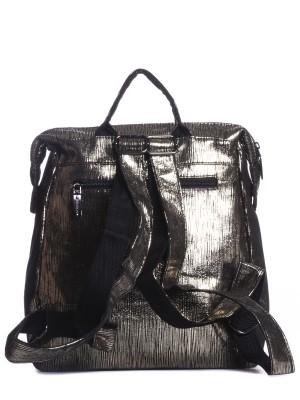 Рюкзак VLS 1007-1Gold