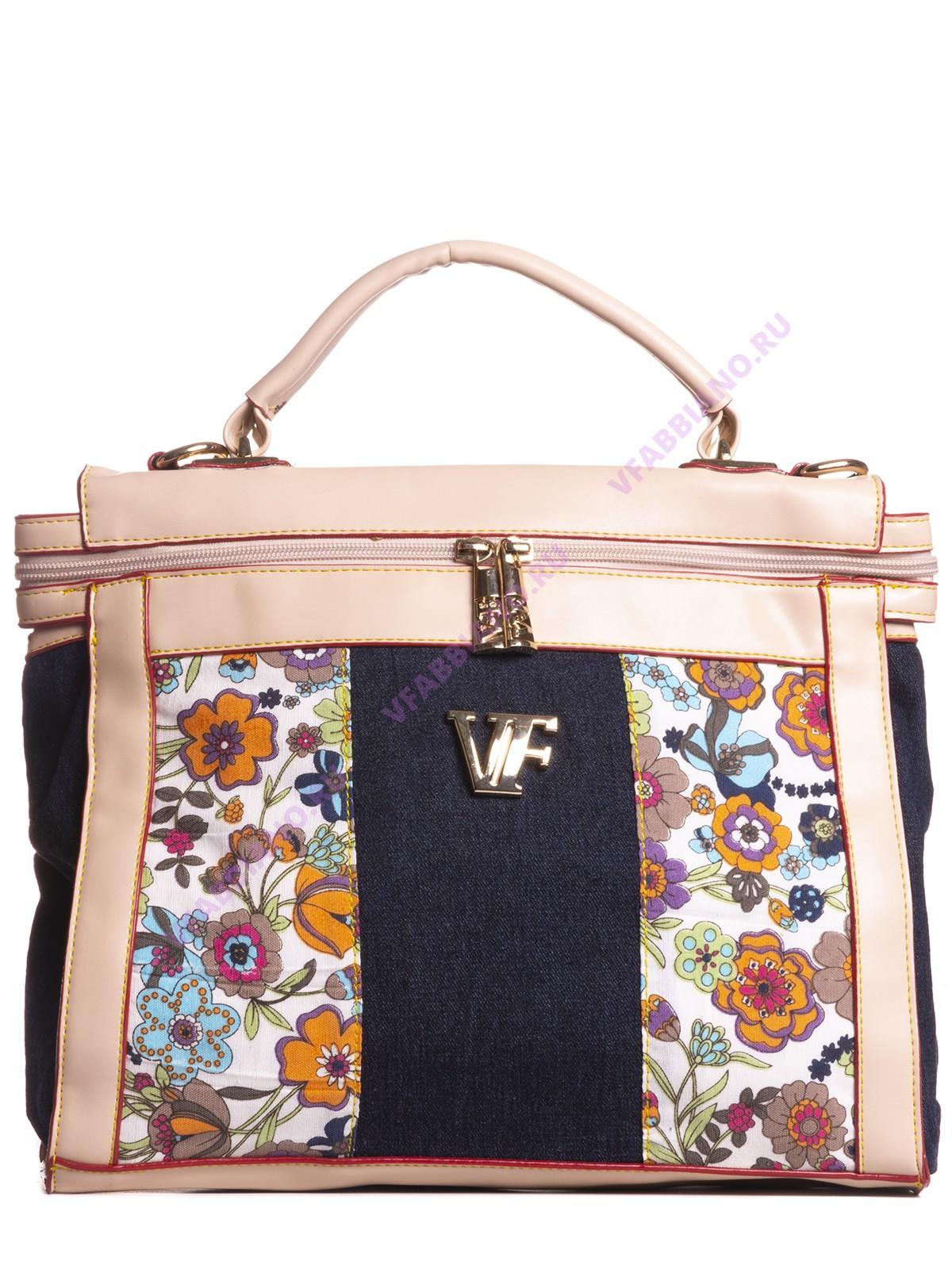 Сумка VF 805698-Pink