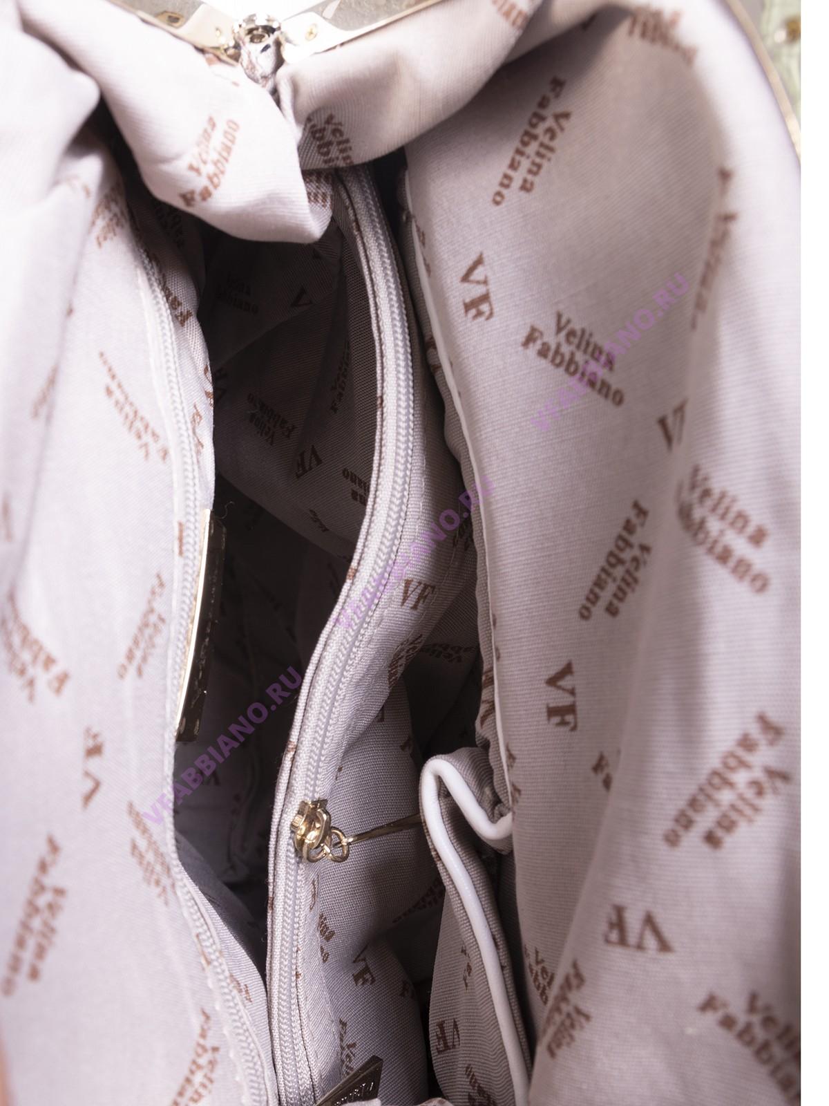 Сумка VF 805798-White