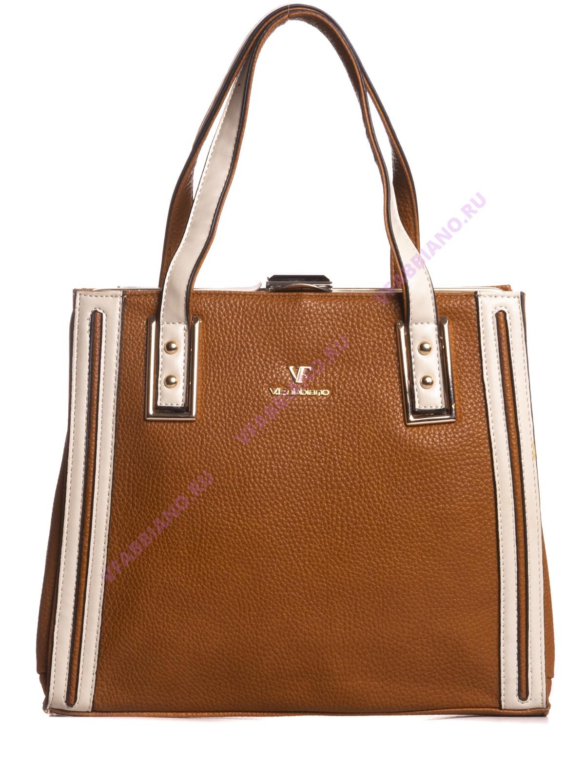 Сумка VF 806992-2-Brown