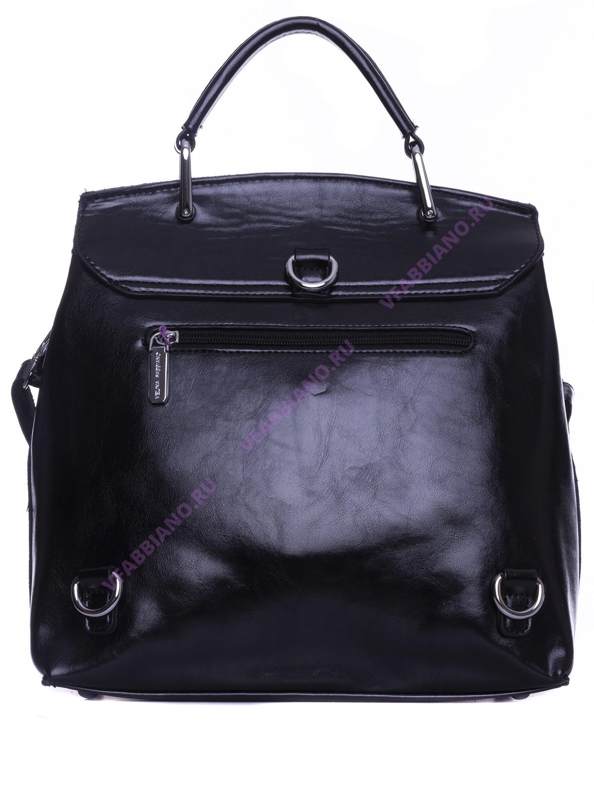 Сумка-рюкзак VF-551389-11 Blue
