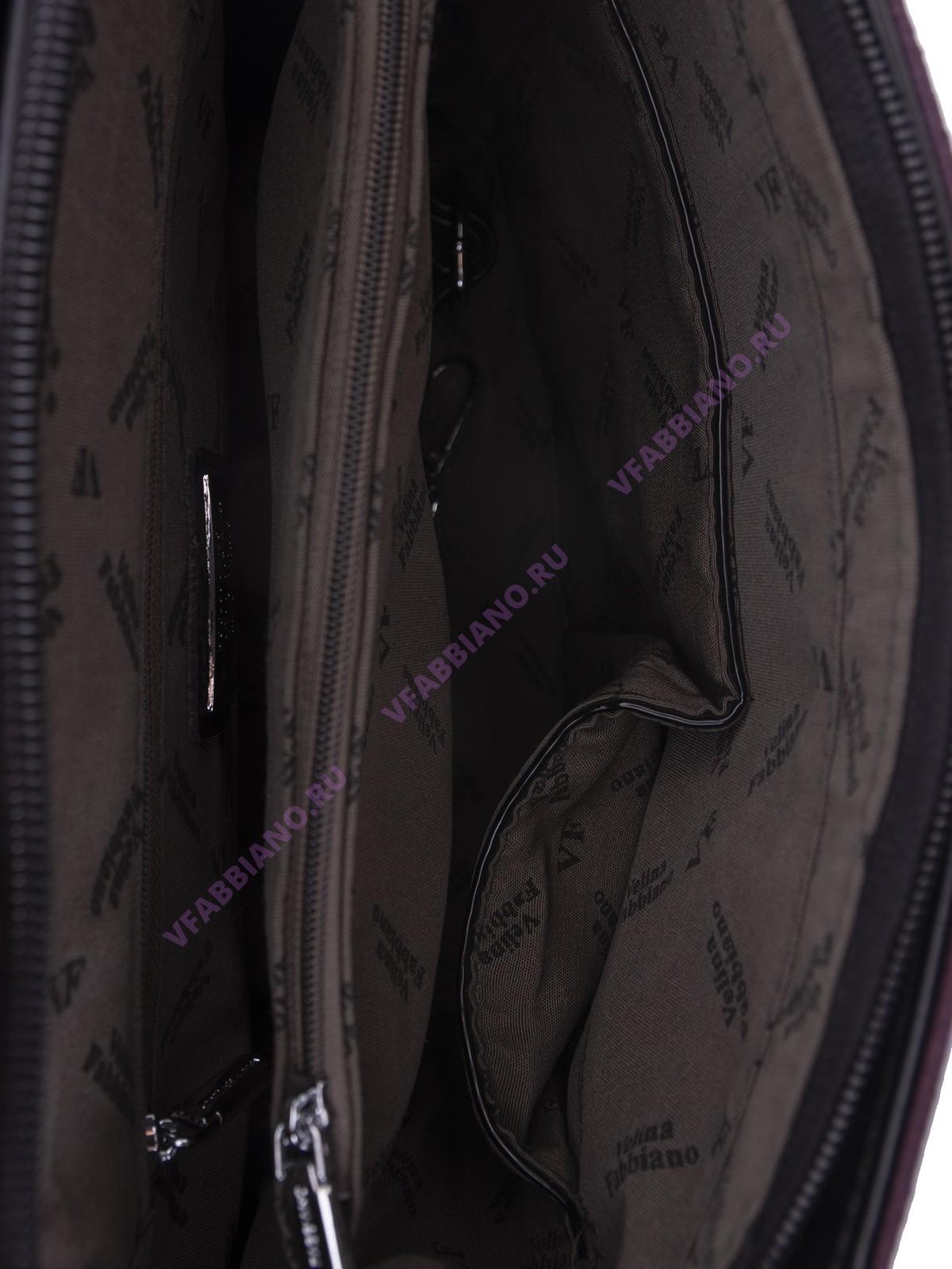 Сумка-рюкзак VF-551389-11 Green