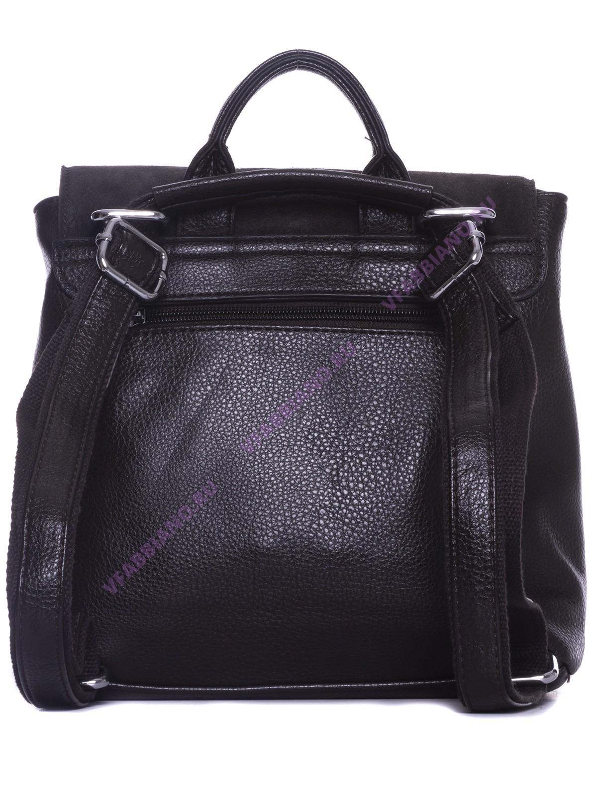 Сумка-рюкзак VF-571751-1 D-Coffee