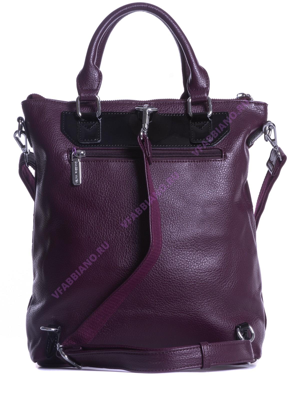 Сумка-рюкзак VF-572177-3 Wine