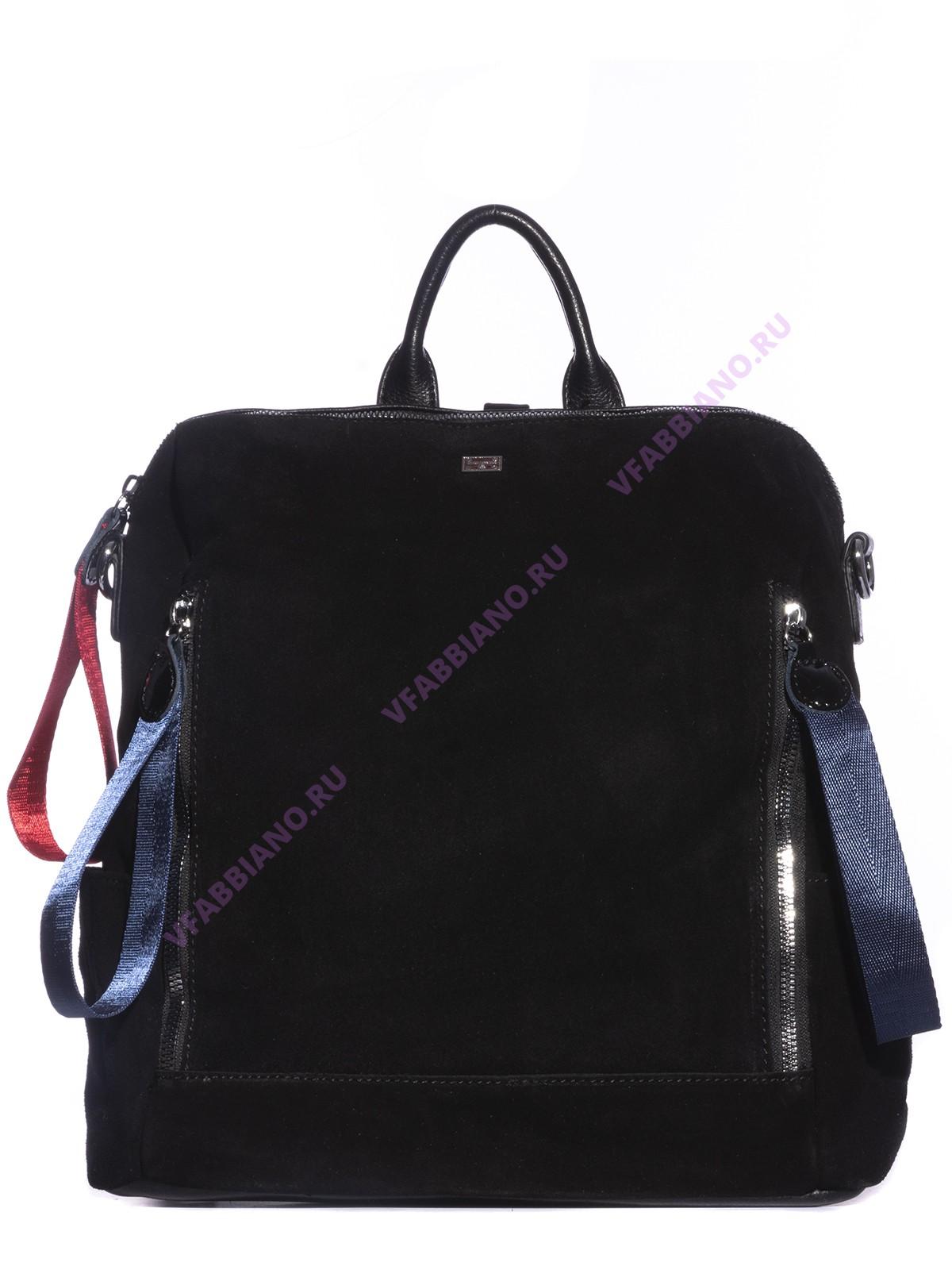Рюкзак VF-591745-1