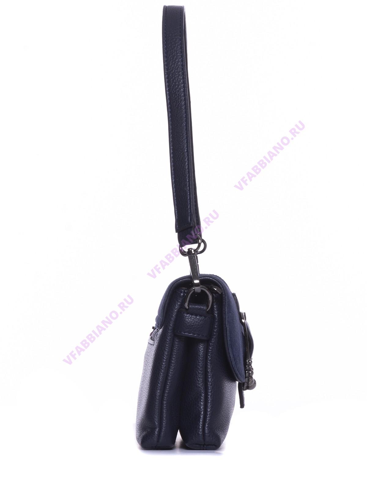Кросс-боди VF-571365-10 D_blue