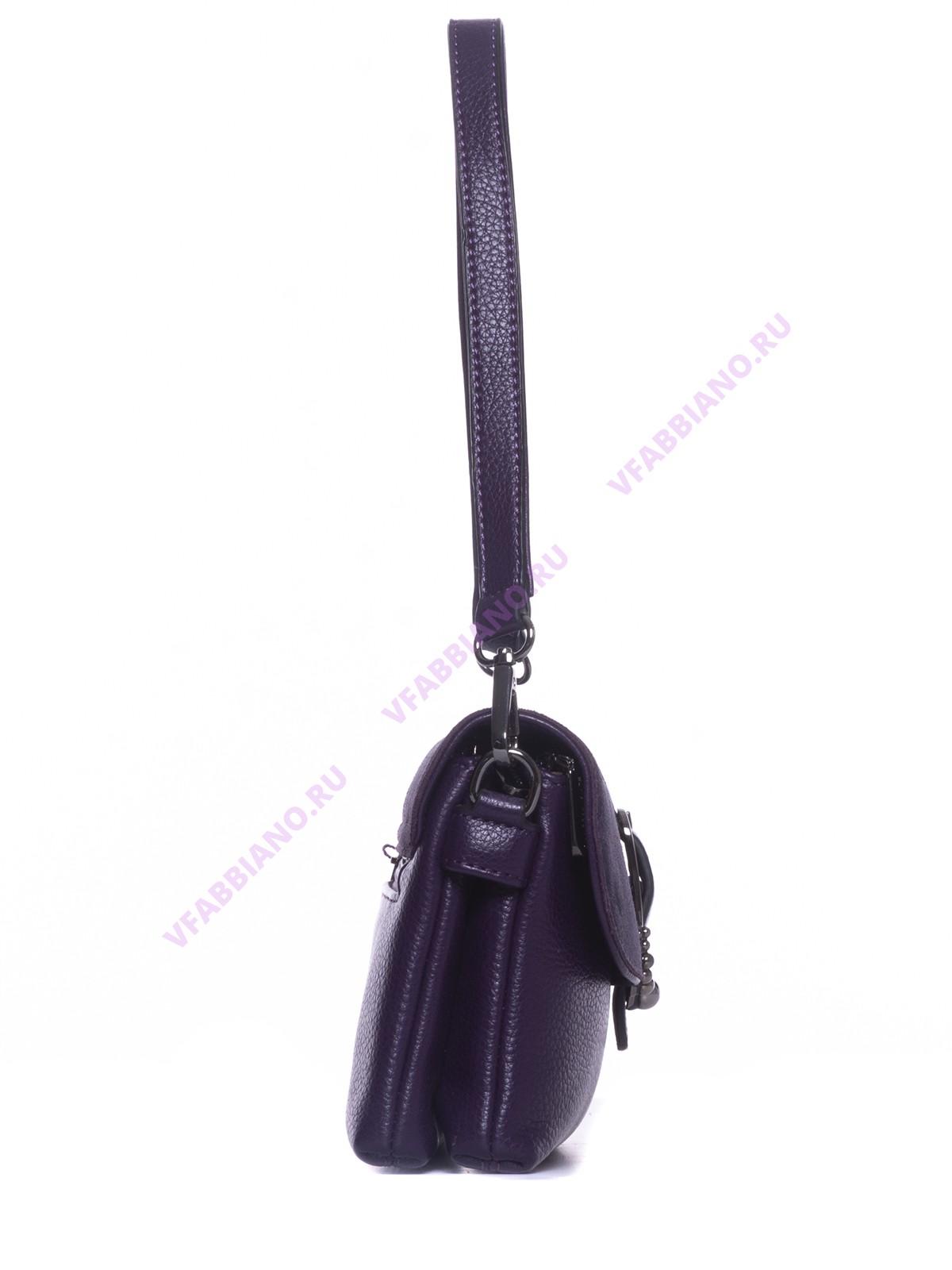 Кросс-боди VF-571365-10 Purple