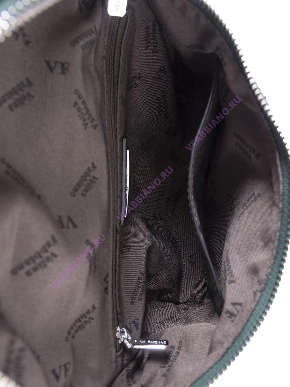 Поясная сумка VF-571630 D-Red