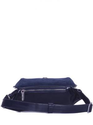 Поясная сумка VF-591403 Blue